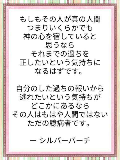 f:id:miyoshi71:20191022104653j:image