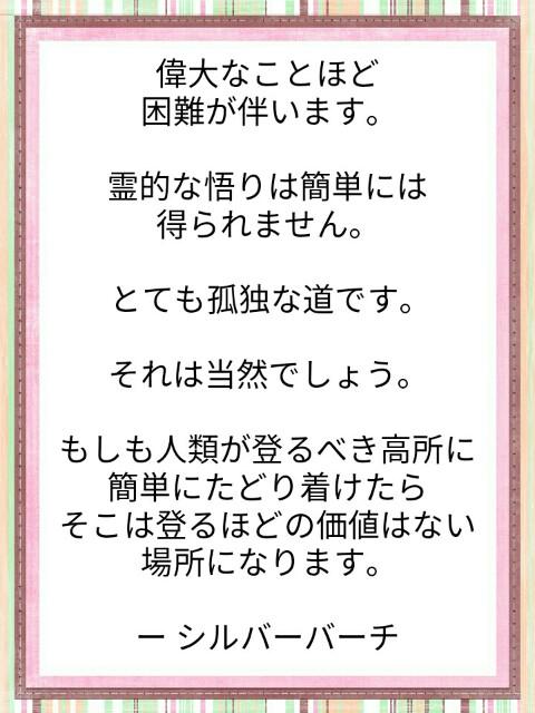 f:id:miyoshi71:20191028114348j:image