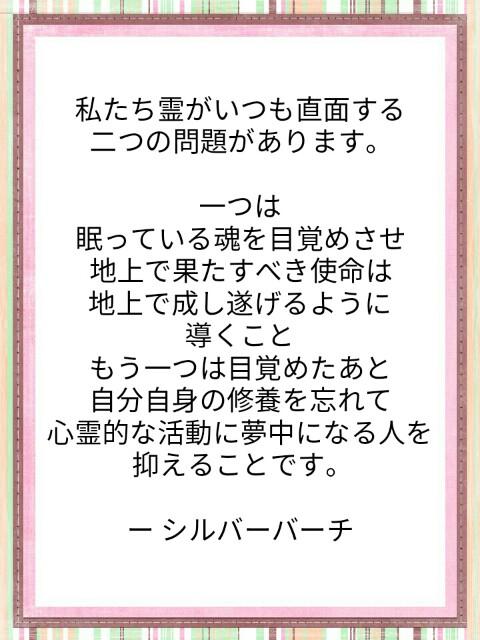 f:id:miyoshi71:20191031102346j:image