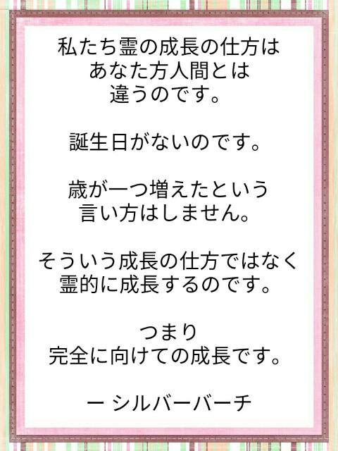 f:id:miyoshi71:20191103101223j:image