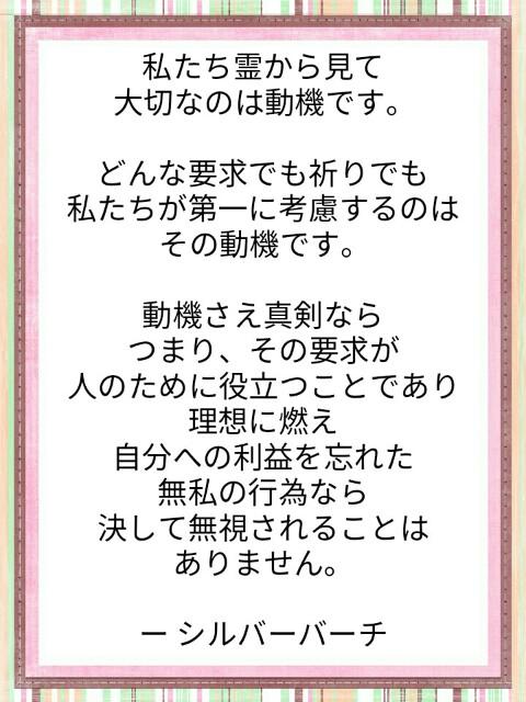 f:id:miyoshi71:20191106104107j:image