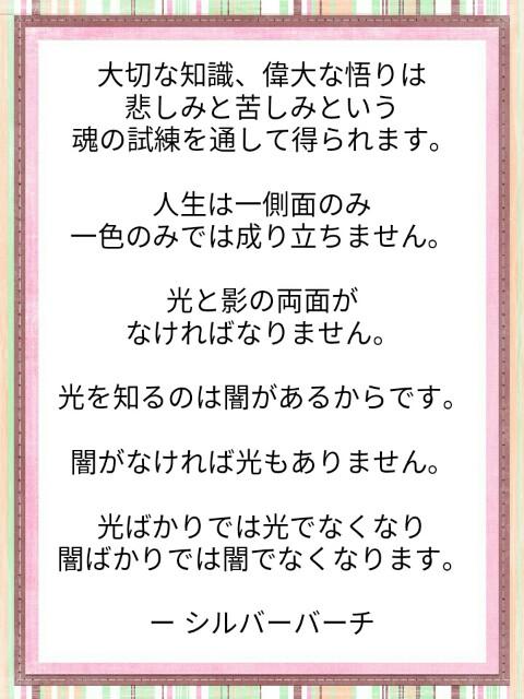 f:id:miyoshi71:20191112100811j:image