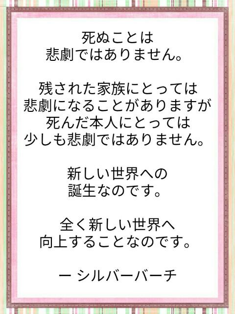 f:id:miyoshi71:20191115110817j:image