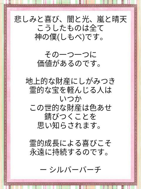 f:id:miyoshi71:20191118102656j:image
