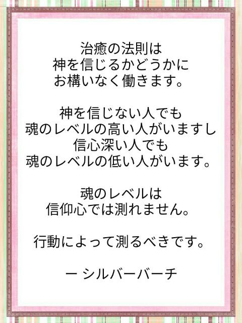 f:id:miyoshi71:20191121113658j:image