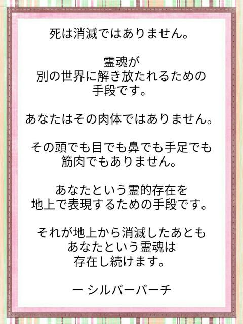 f:id:miyoshi71:20191124101437j:image
