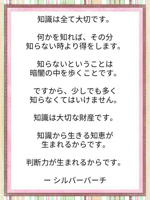 f:id:miyoshi71:20191127103428j:image