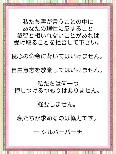 f:id:miyoshi71:20191130102745j:image
