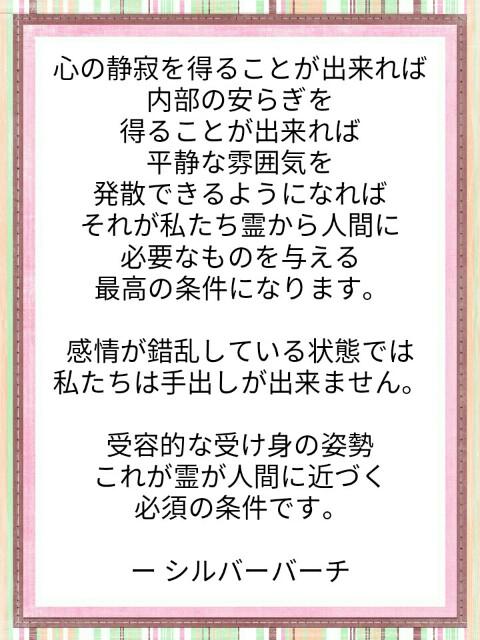 f:id:miyoshi71:20191206101117j:image