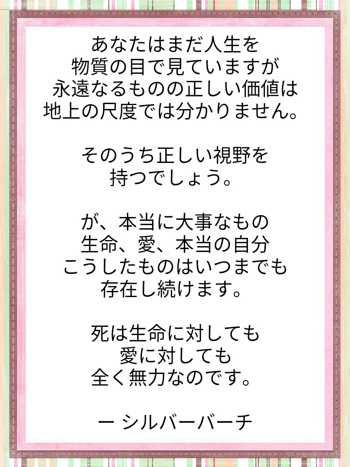 f:id:miyoshi71:20191218104241j:plain
