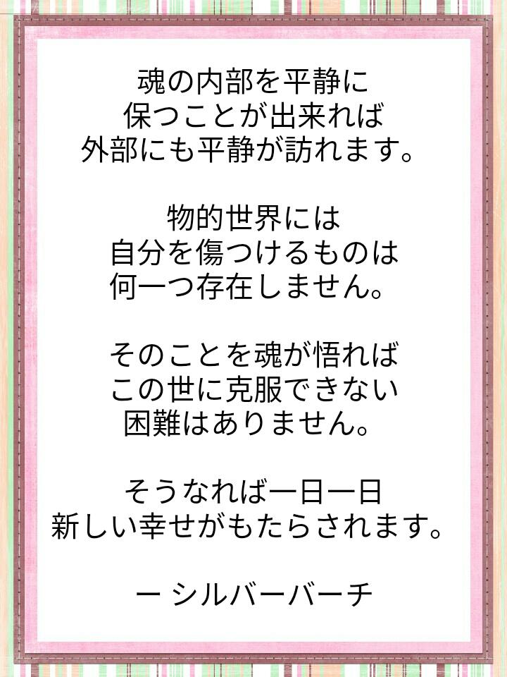 f:id:miyoshi71:20191230105058j:plain