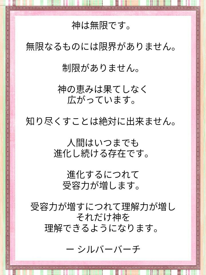 f:id:miyoshi71:20200106115139j:plain