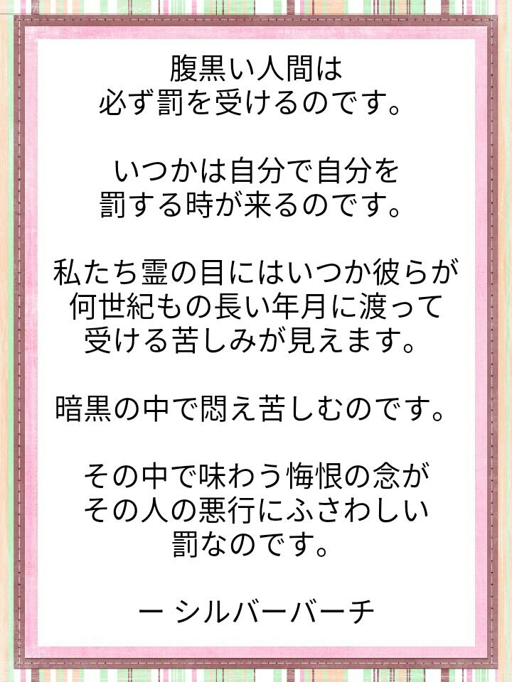 f:id:miyoshi71:20200109112712j:plain