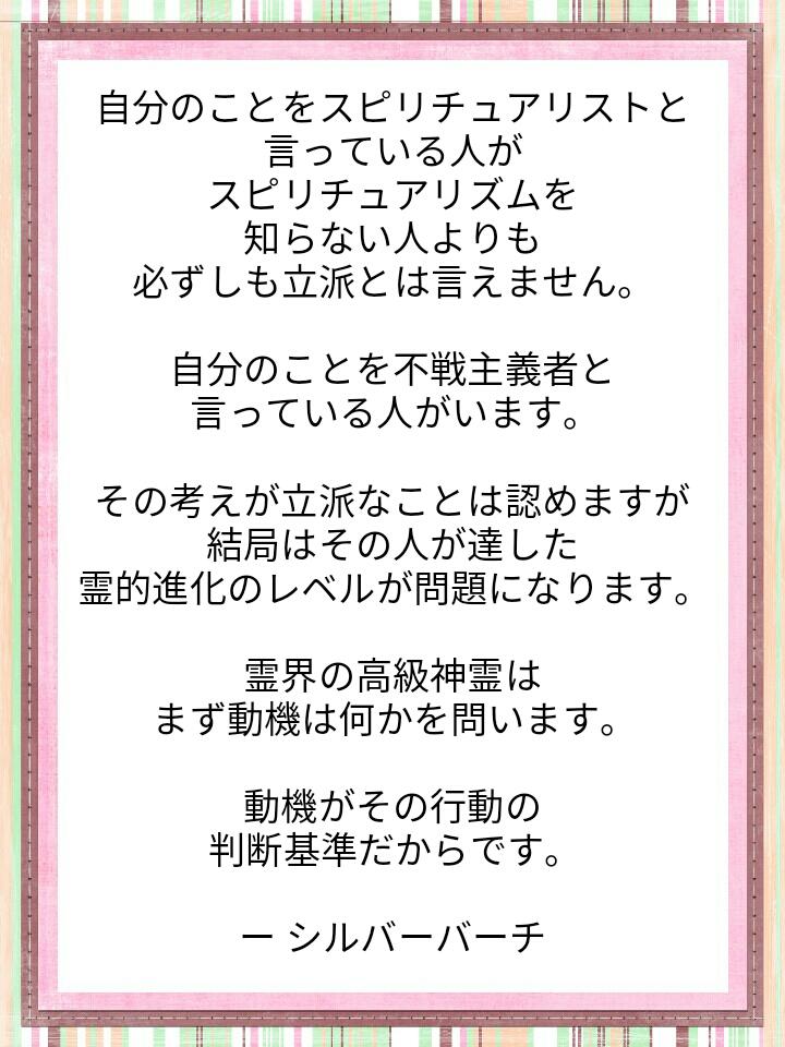 f:id:miyoshi71:20200115110425j:plain