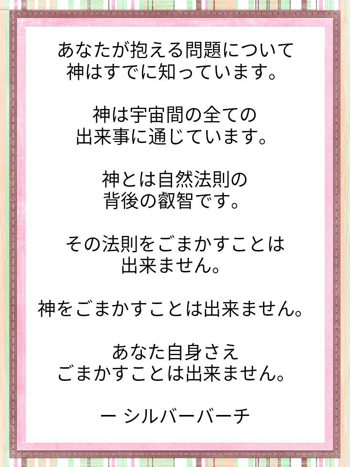 f:id:miyoshi71:20200124103146j:plain