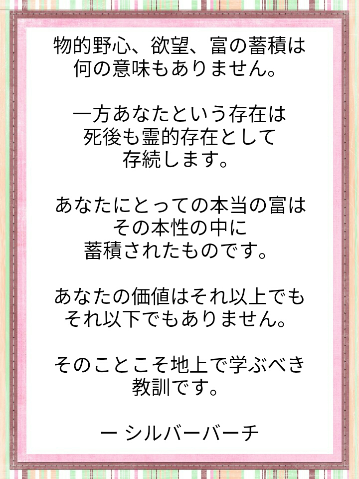 f:id:miyoshi71:20200130104234j:plain