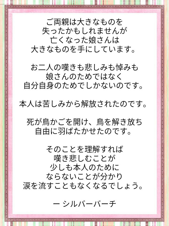 f:id:miyoshi71:20200208100516j:plain