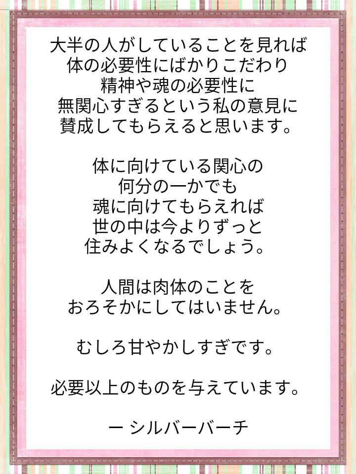 f:id:miyoshi71:20200217104206j:plain