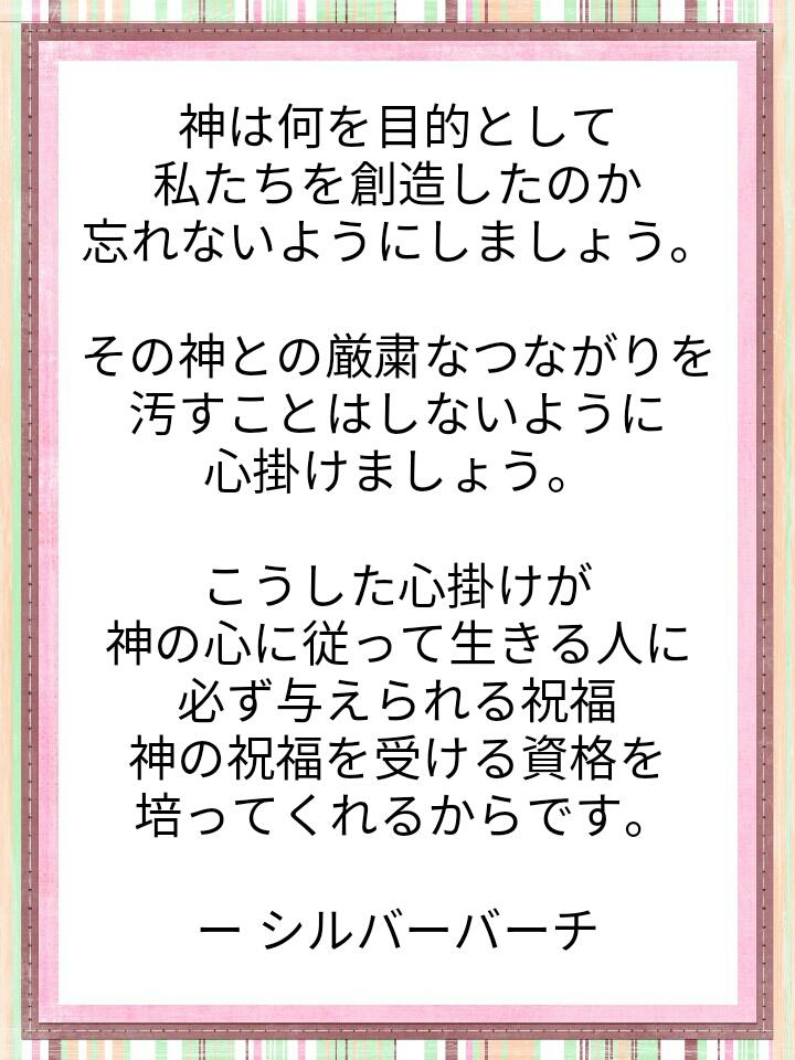 f:id:miyoshi71:20200220103714j:plain