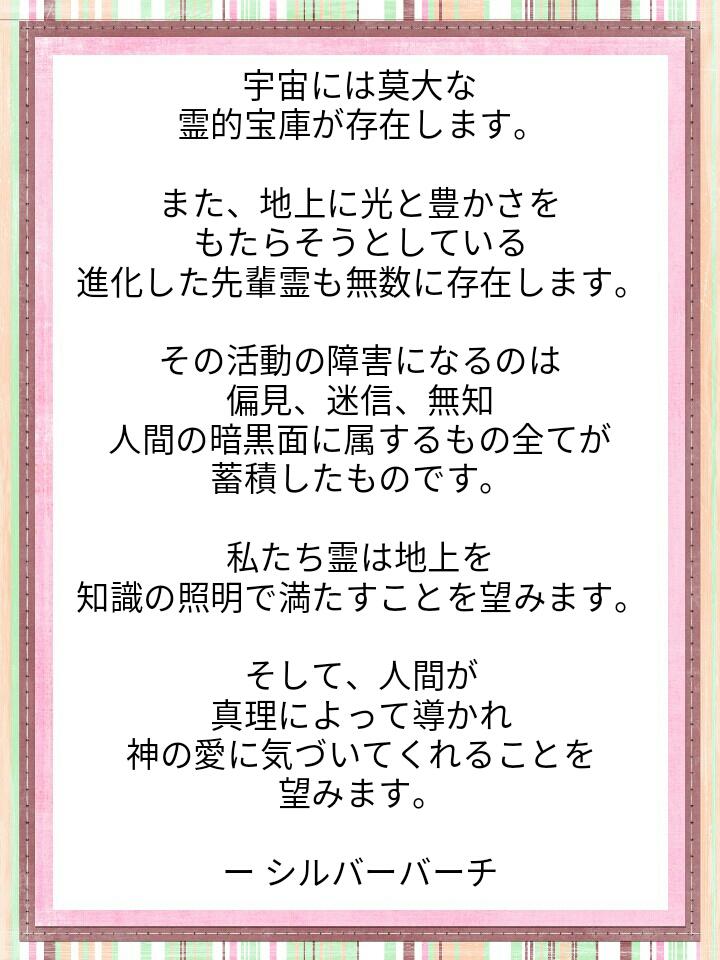 f:id:miyoshi71:20200306104657j:plain