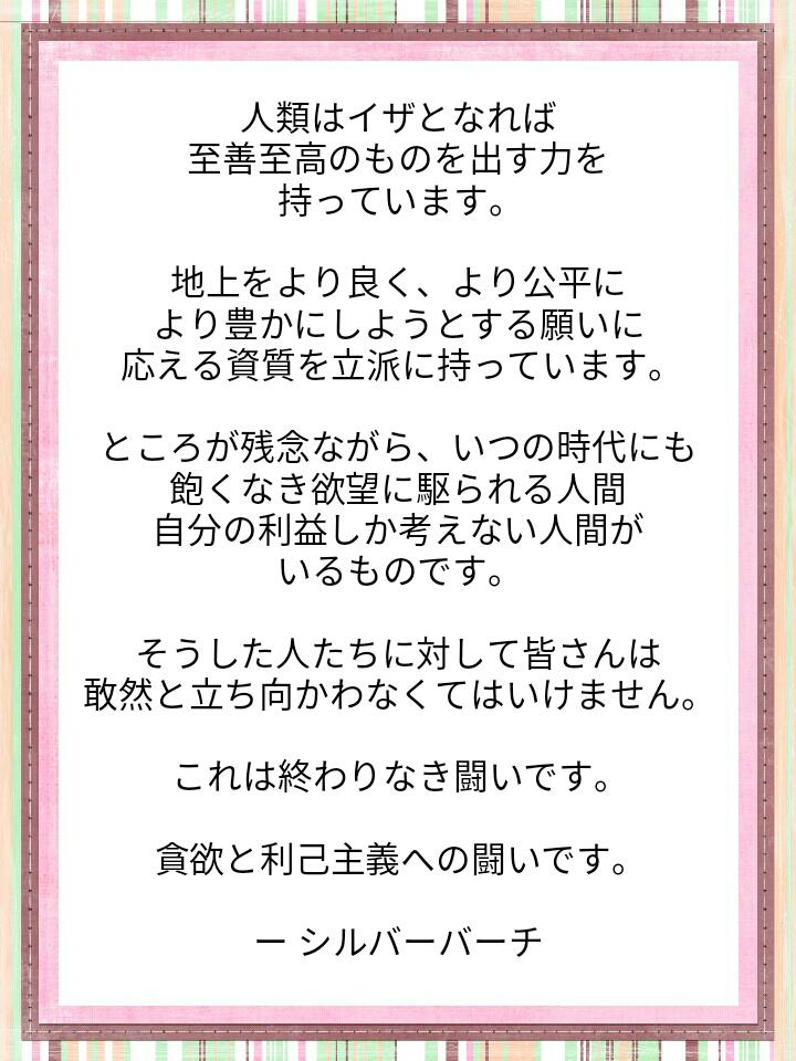 f:id:miyoshi71:20200312103943j:plain