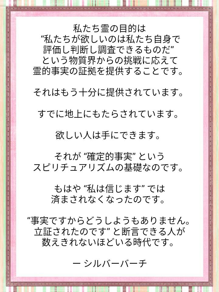 f:id:miyoshi71:20200315104411j:plain