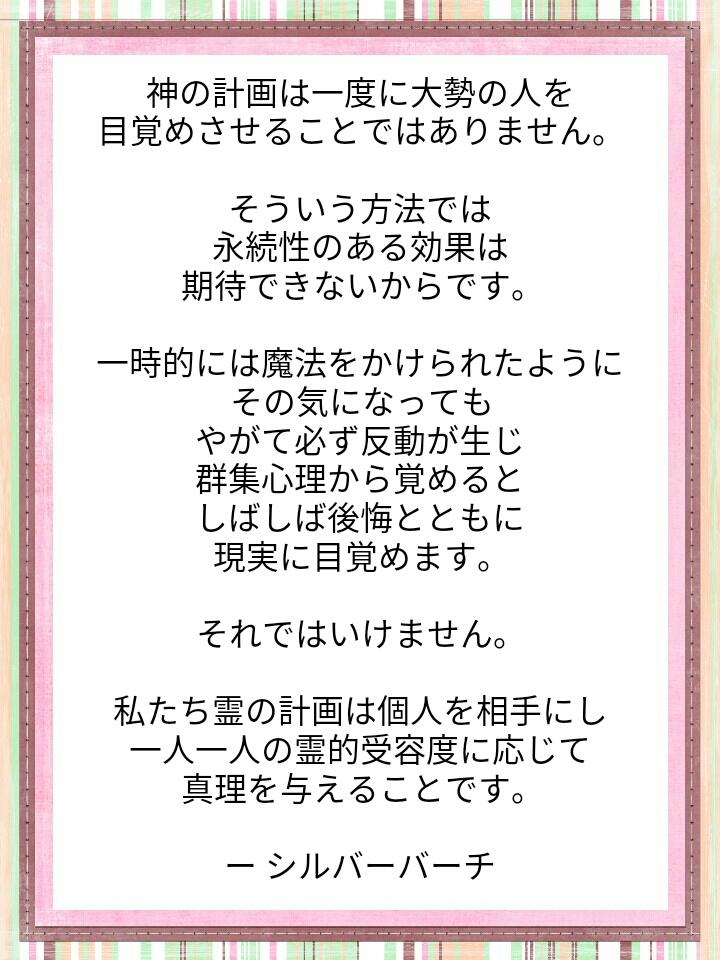 f:id:miyoshi71:20200318103543j:plain