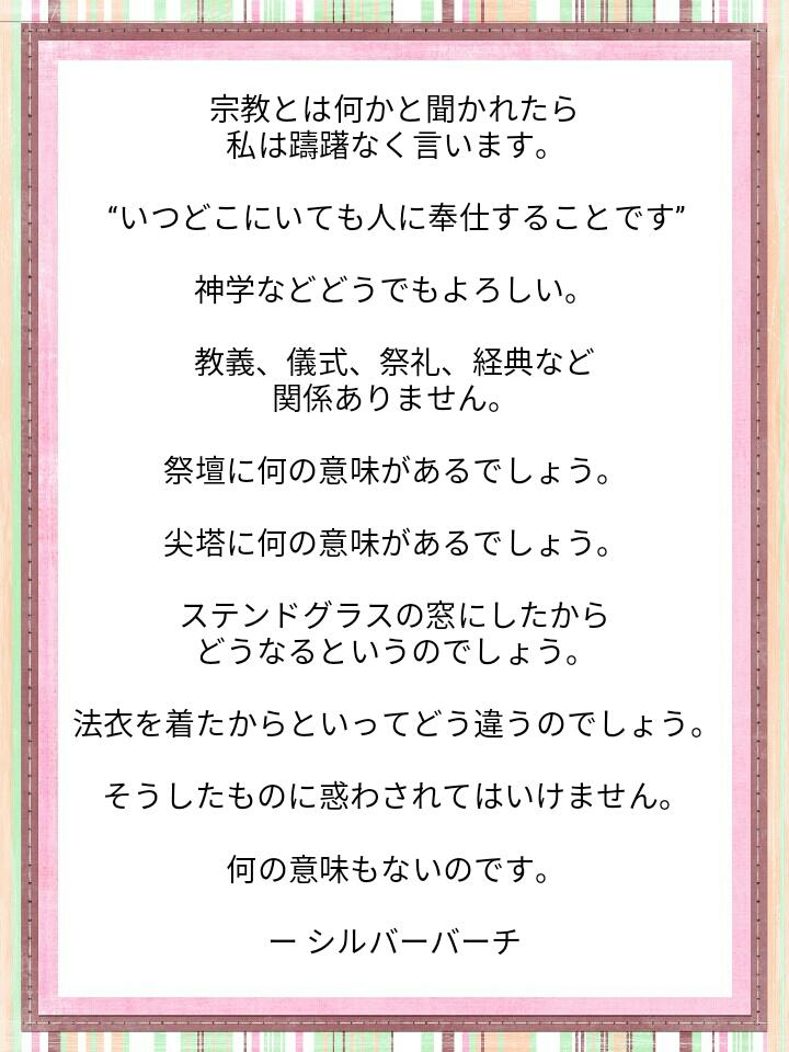 f:id:miyoshi71:20200321003723j:plain