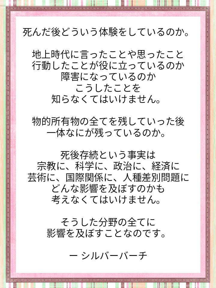 f:id:miyoshi71:20200327105122j:plain