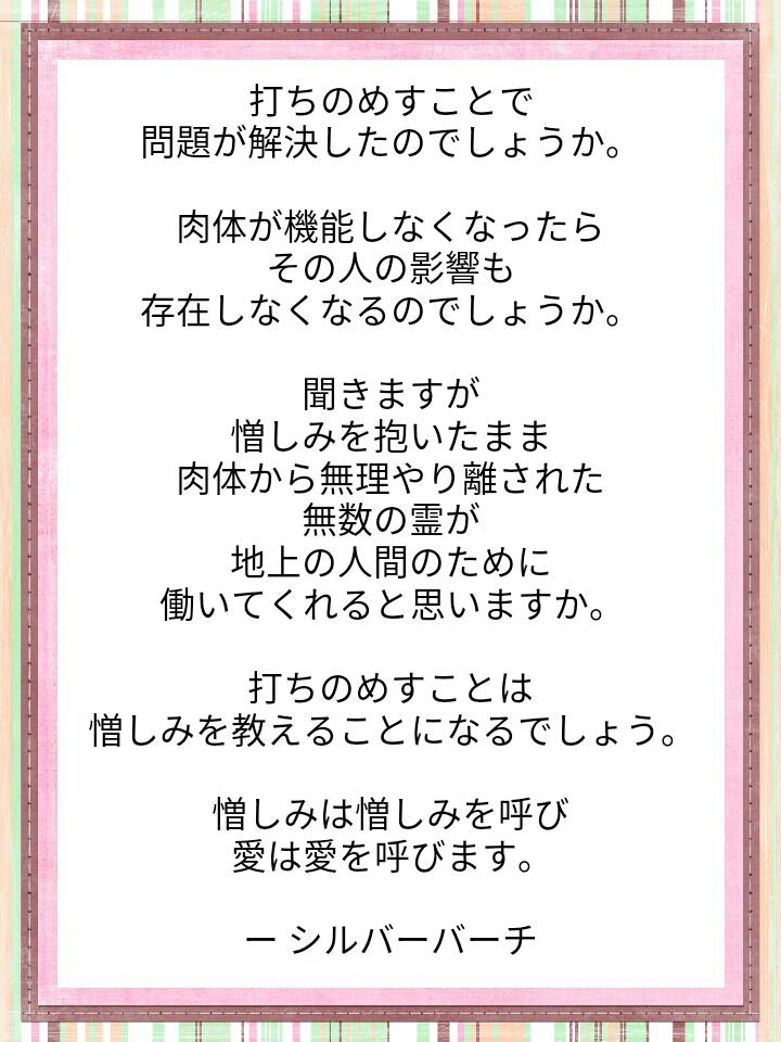 f:id:miyoshi71:20200330110502j:plain
