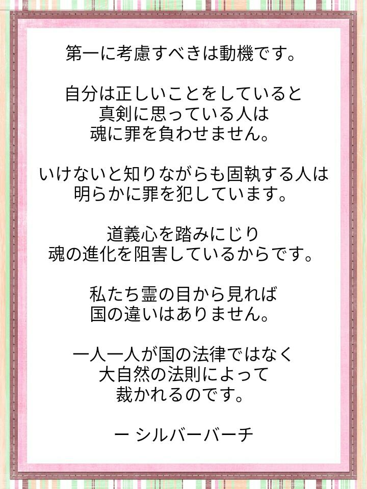 f:id:miyoshi71:20200402104525j:plain