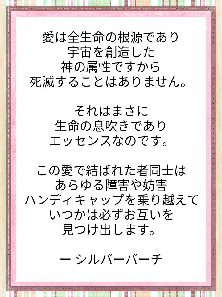 f:id:miyoshi71:20200405103042j:plain