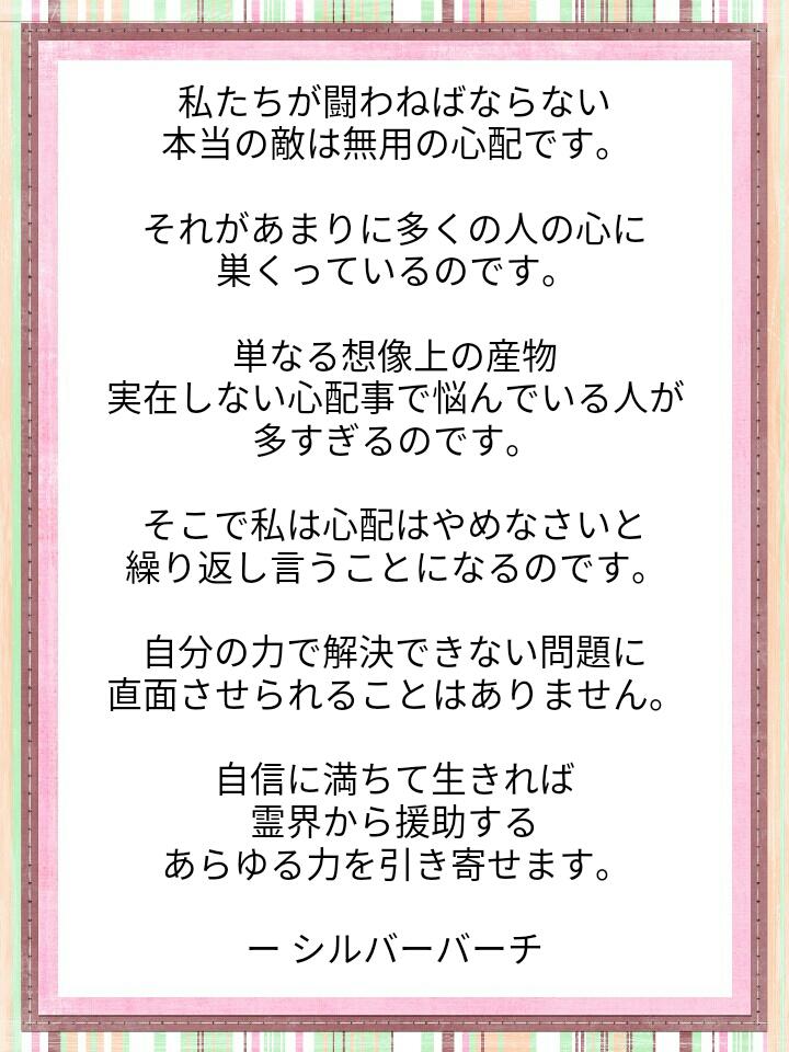 f:id:miyoshi71:20200408105100j:plain