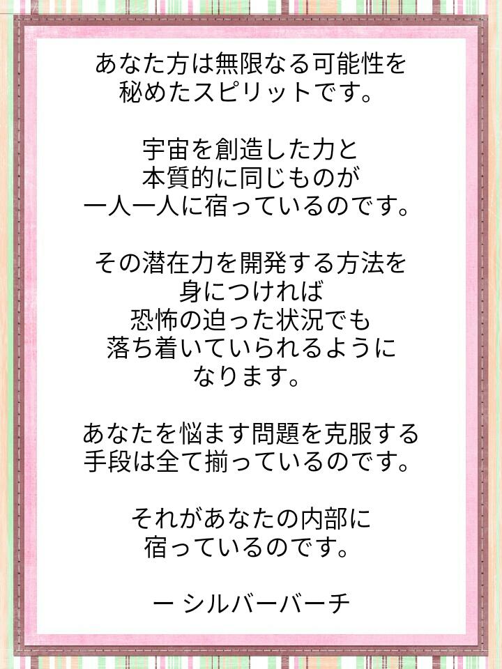 f:id:miyoshi71:20200411105535j:plain