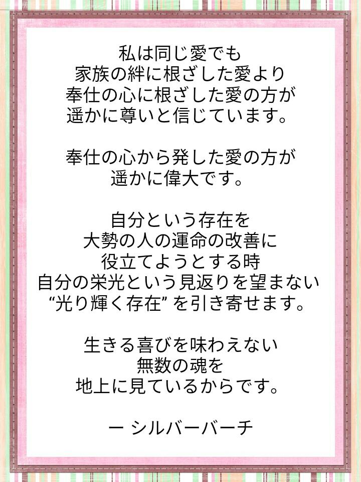 f:id:miyoshi71:20200414105127j:plain