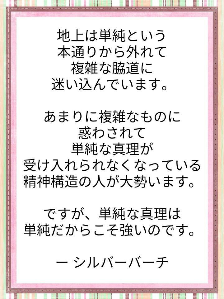 f:id:miyoshi71:20200417104227j:plain
