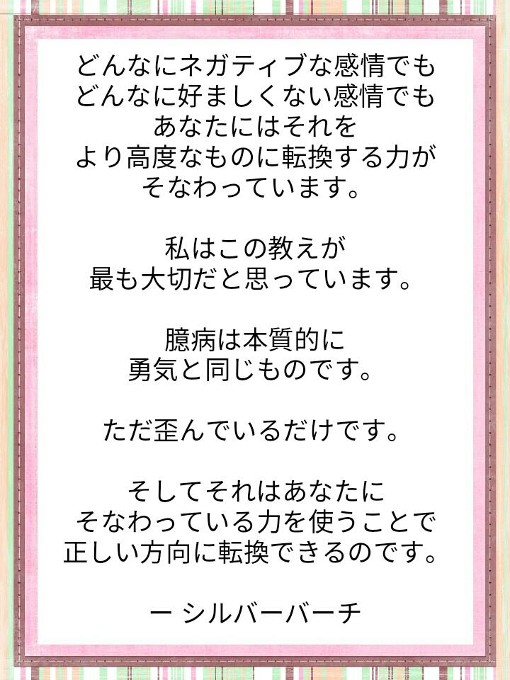 f:id:miyoshi71:20200423104604j:plain