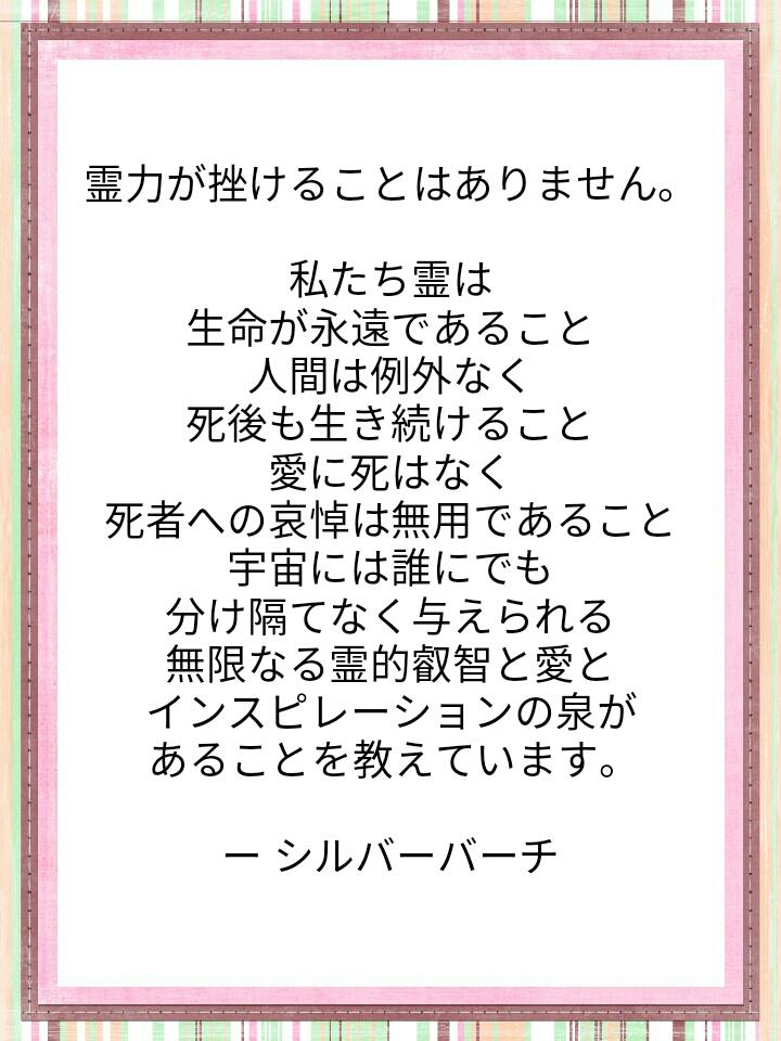 f:id:miyoshi71:20200426111425j:plain