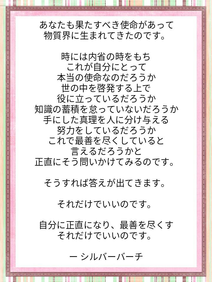 f:id:miyoshi71:20200429103744j:plain