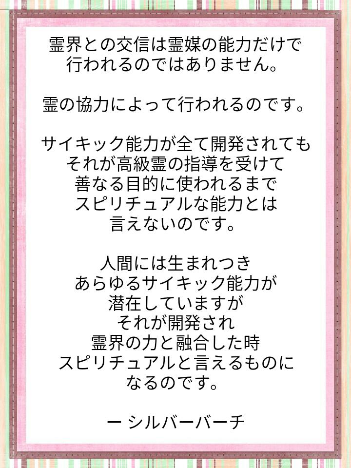 f:id:miyoshi71:20200501225951j:plain