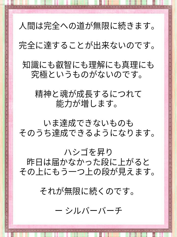 f:id:miyoshi71:20200517105152j:plain