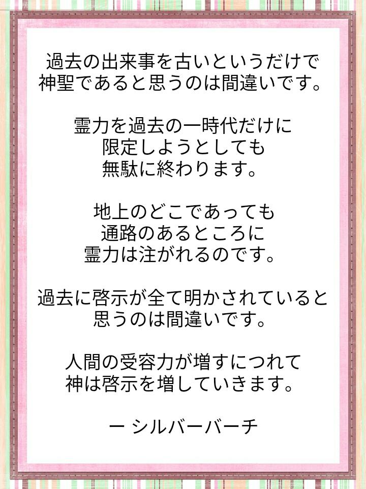 f:id:miyoshi71:20200520105115j:plain