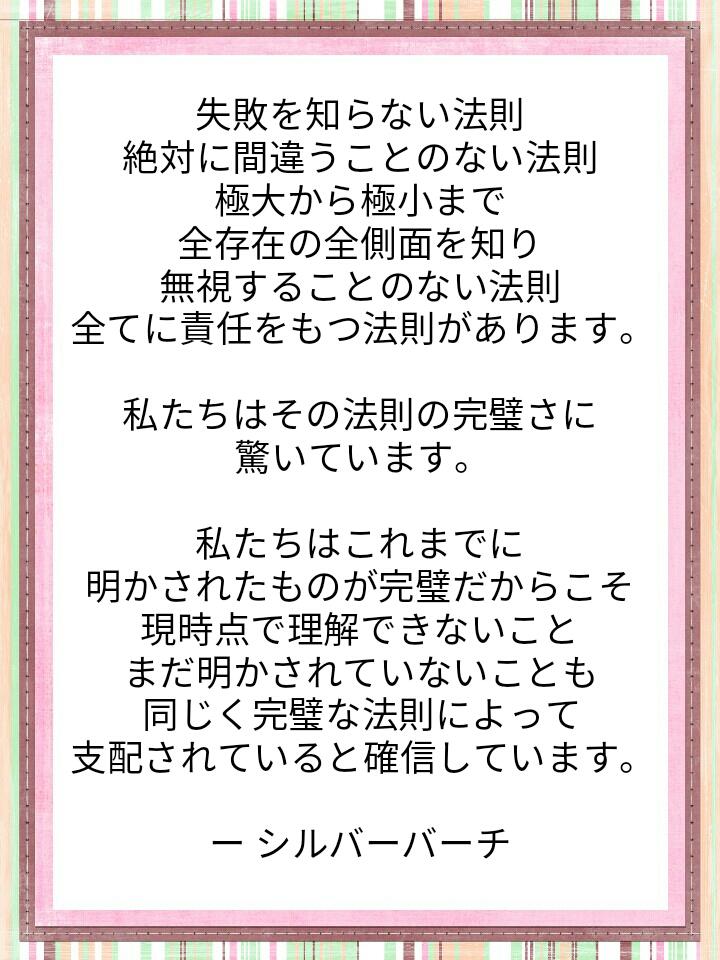 f:id:miyoshi71:20200523110759j:plain