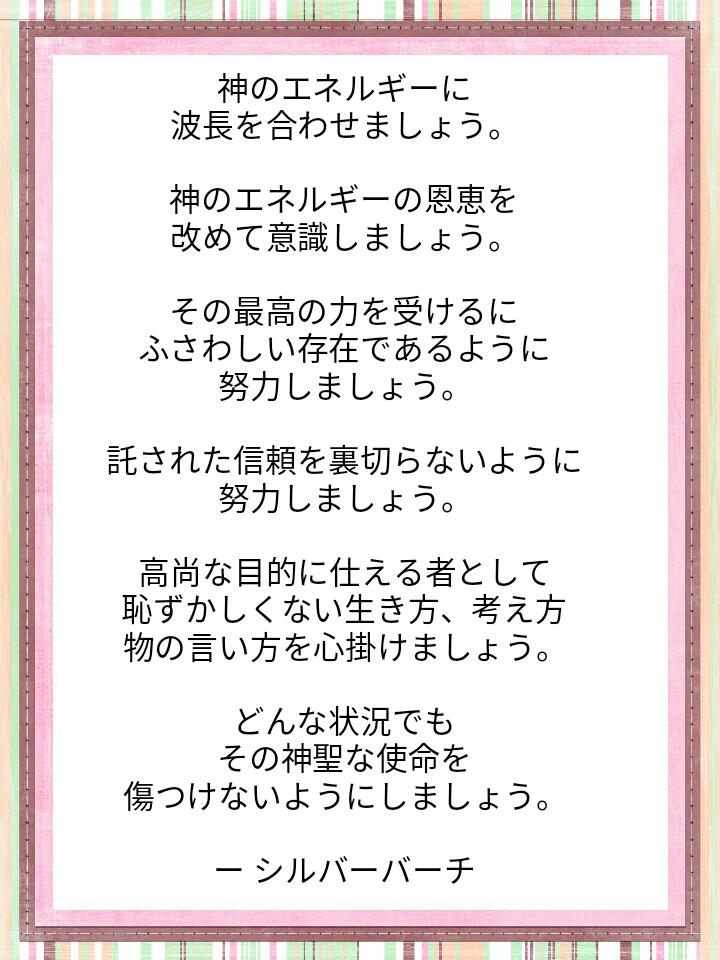 f:id:miyoshi71:20200526101418j:plain