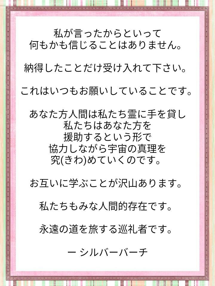 f:id:miyoshi71:20200529104859j:plain