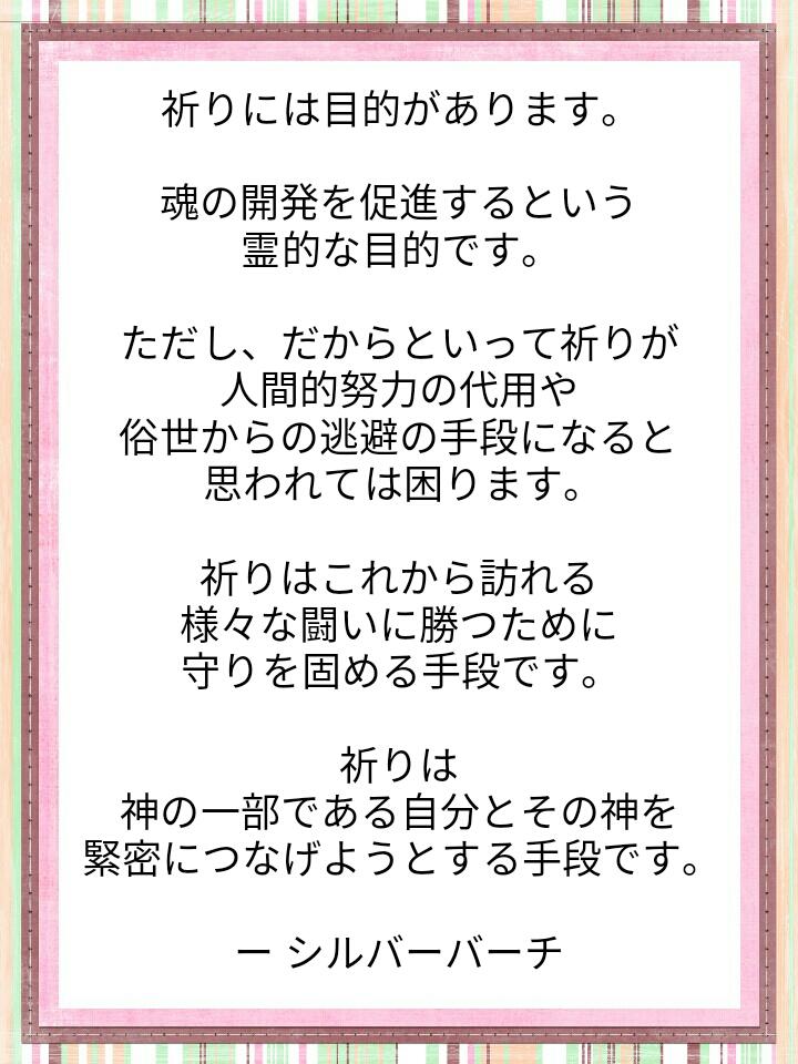 f:id:miyoshi71:20200601103913j:plain