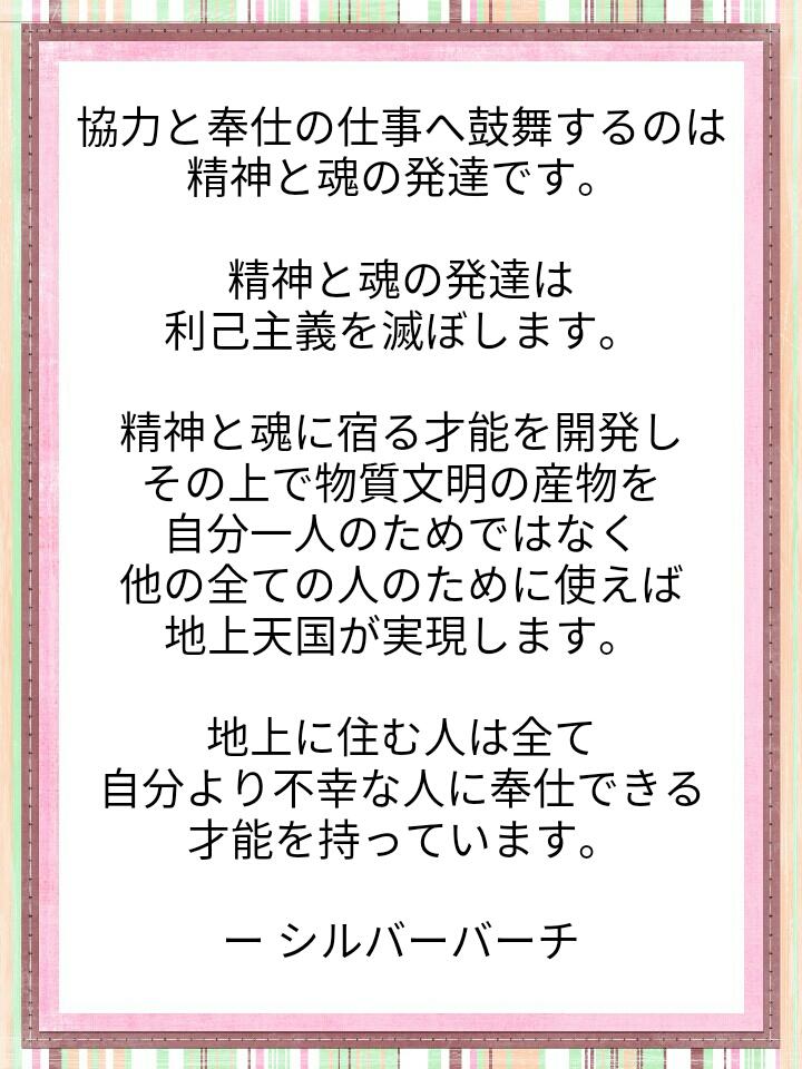 f:id:miyoshi71:20200604105326j:plain