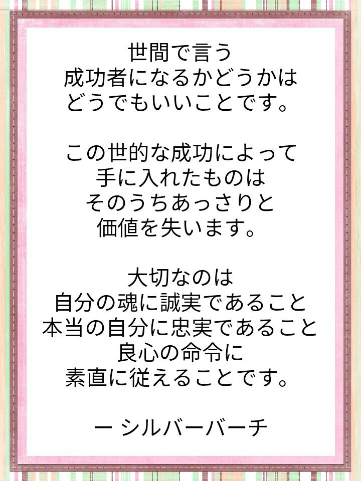 f:id:miyoshi71:20200610105305j:plain