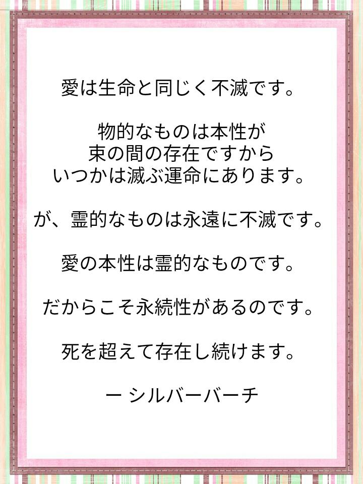 f:id:miyoshi71:20200616102126j:plain