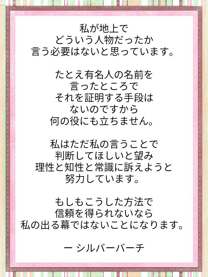 f:id:miyoshi71:20200619104654j:plain